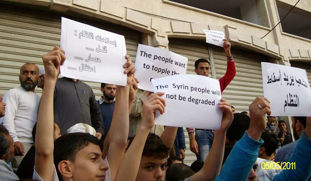 Protestor in Baniyas, Syria on May 5th, 2011.: Syria-Frames-Of-Freedom/Flickr